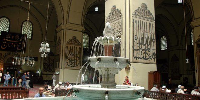 Yazıların En Derin Bahçesinde Bir Camii Kebir Ulu Cami